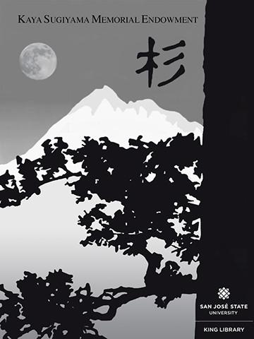 Sugiyama, Kaya Memorial Endowment
